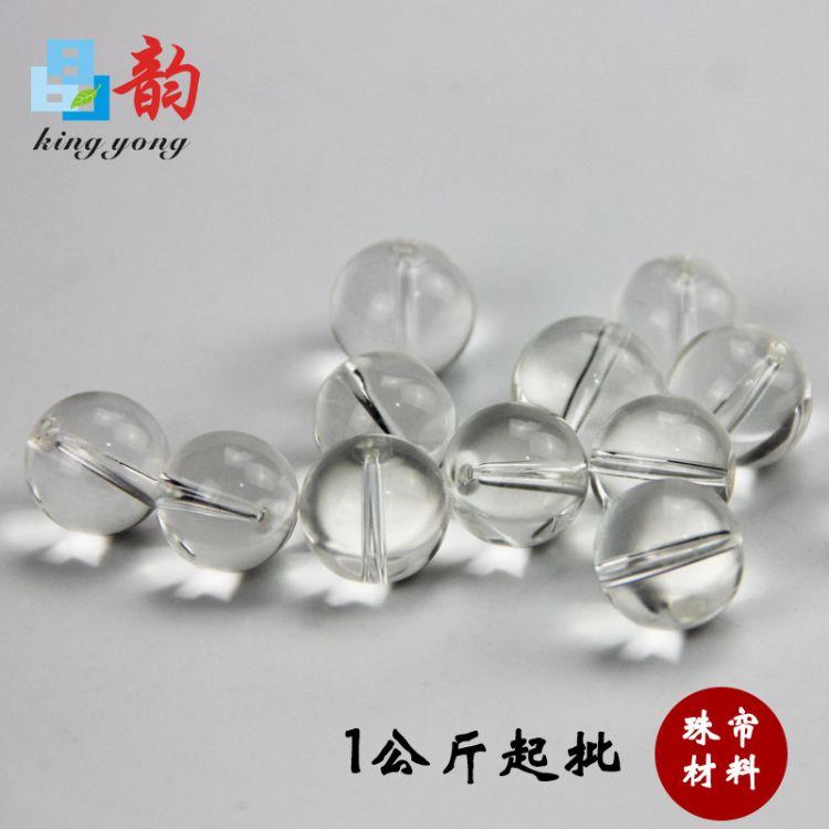 晶韵批发透明水晶玻璃珠圆珠有孔光珠4MM-18MM多规格厂家货期保证