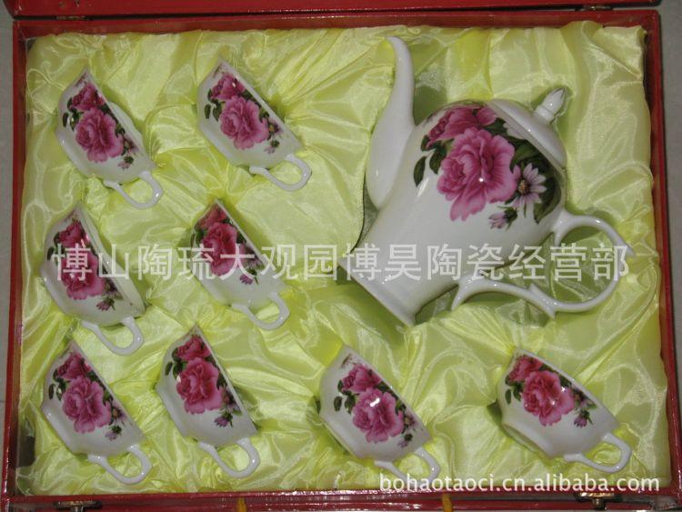 供应陶瓷茶具 日用陶瓷茶具礼品套装