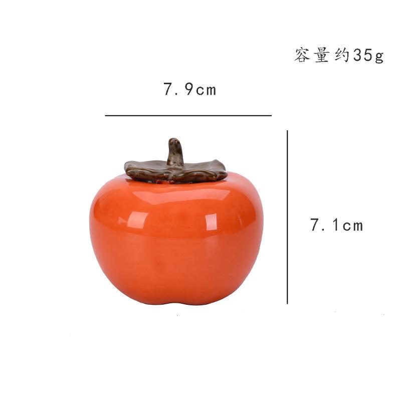 厂家直销柿子茶叶罐小号茶叶罐 事事如意罐礼品创意迷你茶叶罐