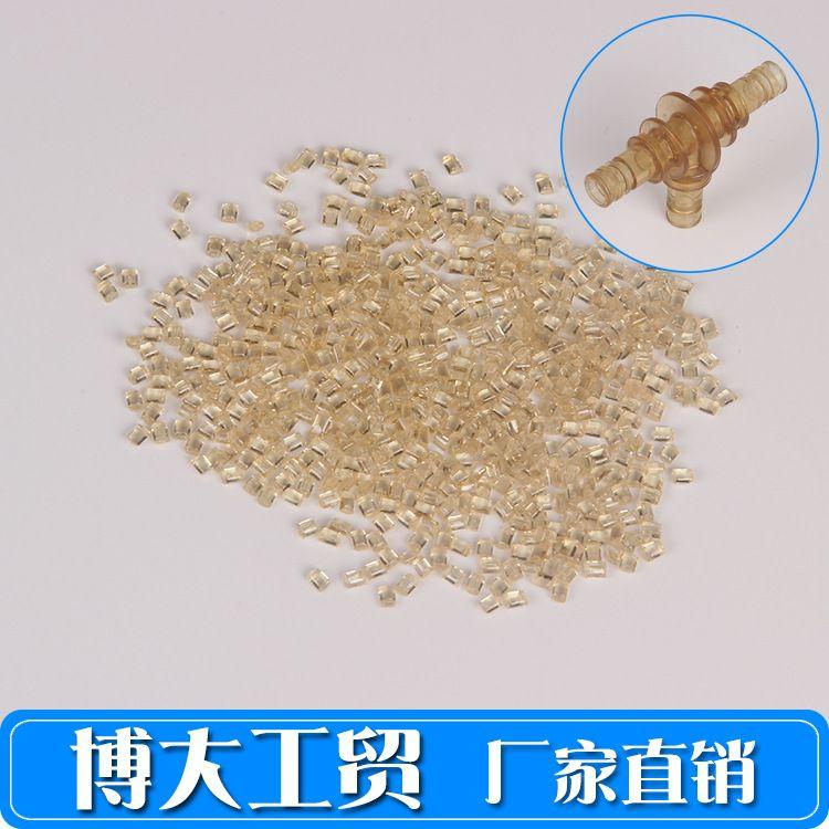 厂家直销 各系列R-5000聚苯砜PPSU原料 透明注塑级阻燃级ppsu原料