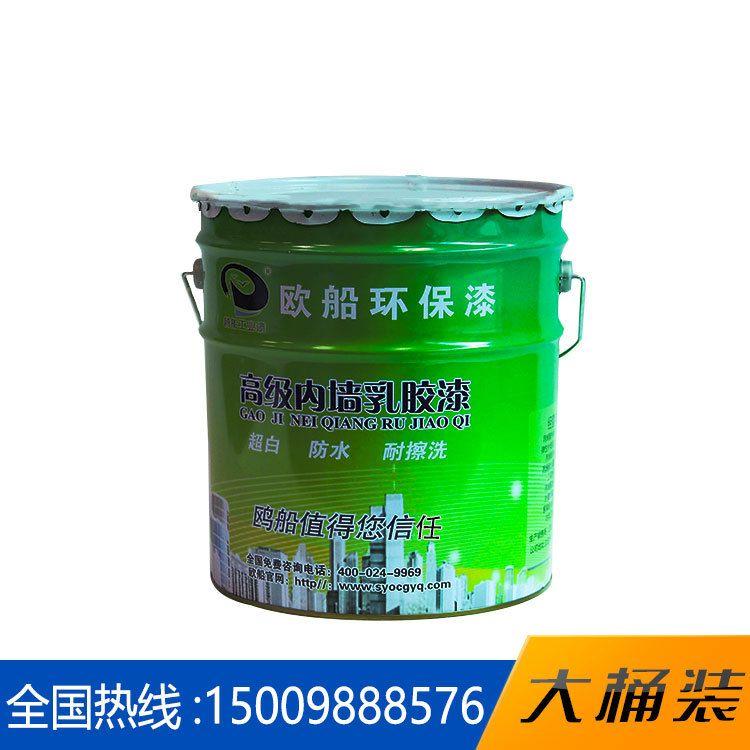 外墙弹性乳胶漆 弹性涂料 遮盖裂纹漆料 内外墙丙烯酸外墙乳胶漆