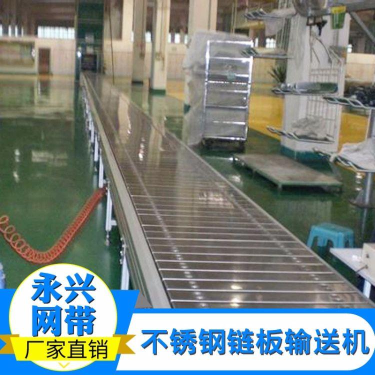 厂家定做推板链板输送机废铁链板输送机食品加工流水线链板输送机