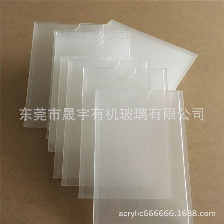a5单面亚克力插槽卡盒子 有机玻璃挂墙文件盒子 透明资料展示盒