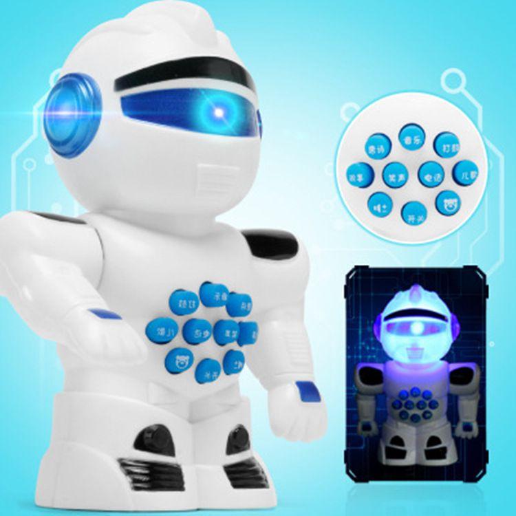 早教益智智能机器人故事机 挂绳机器人玩具 T1机器人 赠品玩具