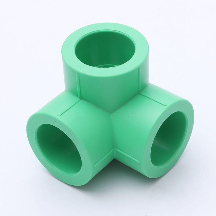 pp-r管件  厂家直销  质量保障  量大从优  规格多样