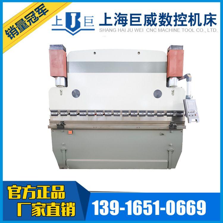 [中国制造500强]专业生产液压折弯机厂家 数控折弯