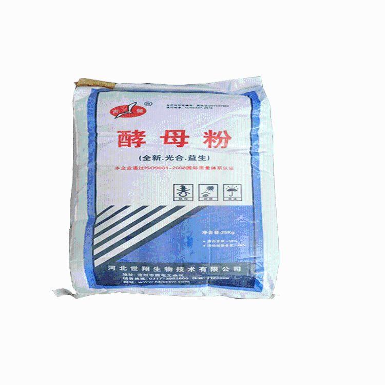 啤酒酵母粉 营养型饲料添加剂 促生长饲料添加剂酵母粉饲料添加剂