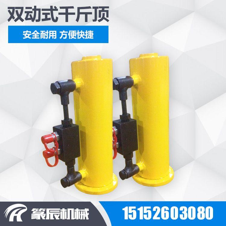专业生产 RR系列50吨双动式千斤顶 双作用分离式液压千斤顶 定制