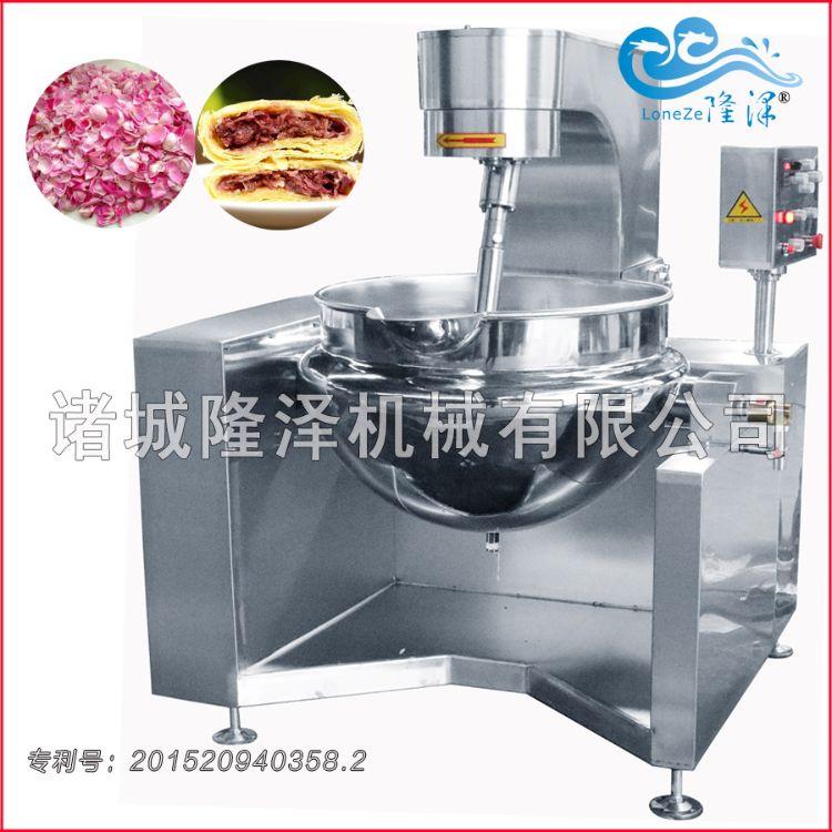 玫瑰酱鲜花饼馅料搅拌炒锅 月饼馅搅拌机 拌馅机 豆沙馅搅拌设备