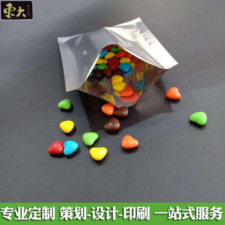 加工定做镀铝袋 食品镀铝包装袋 食品包装用易撕口镀铝袋