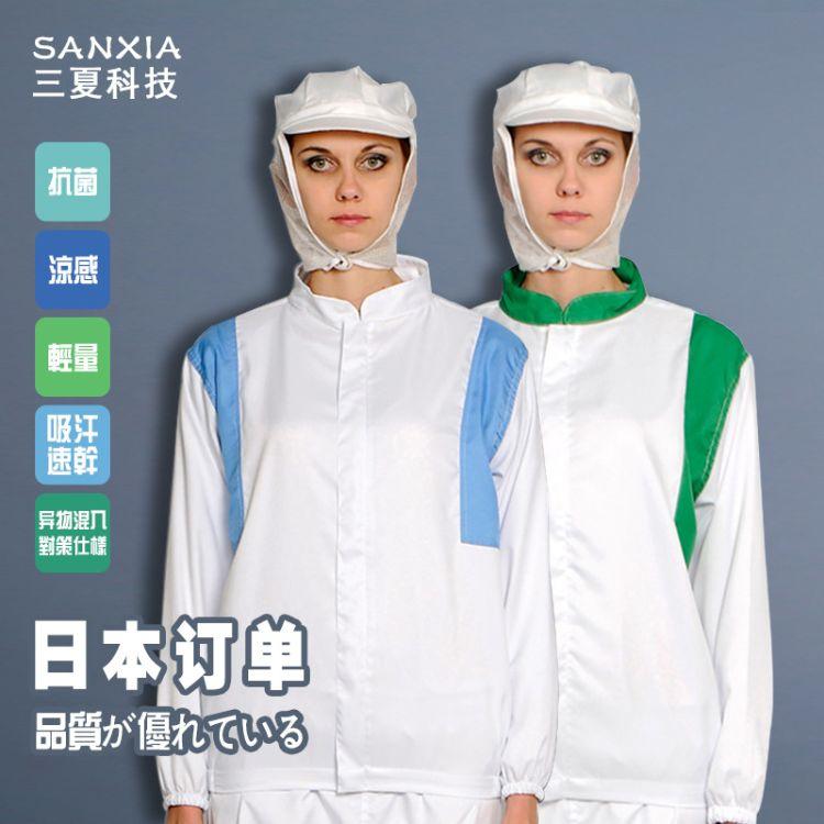 2017新款白色工作服食品男女同款出口日本食品级HACCP厂家直销