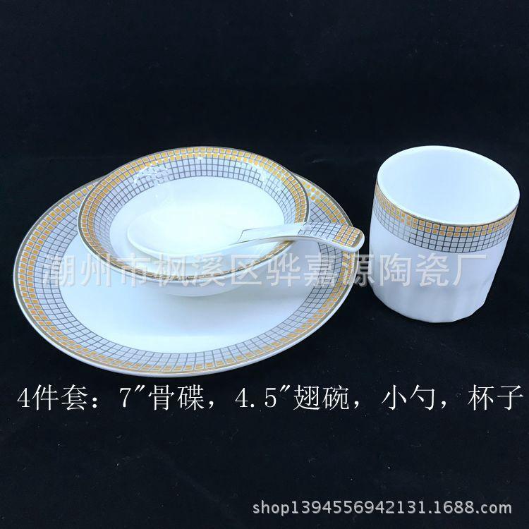 厂家直销酒店陶瓷餐具 高档餐具摆台骨碟碗小勺杯子 可定制logo