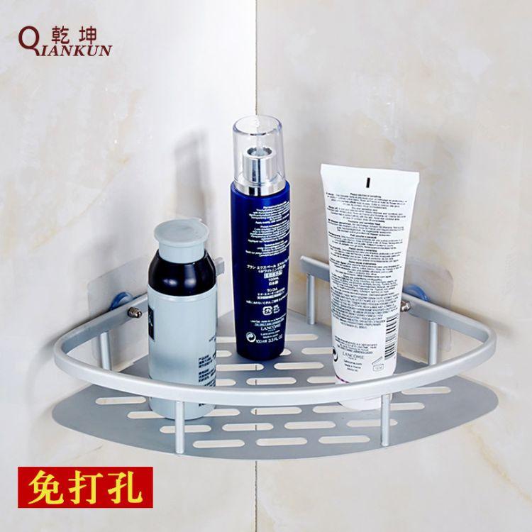 无痕创意厨房卫生间卫浴收纳架卫生间浴室置物架吸壁式免钉免打孔