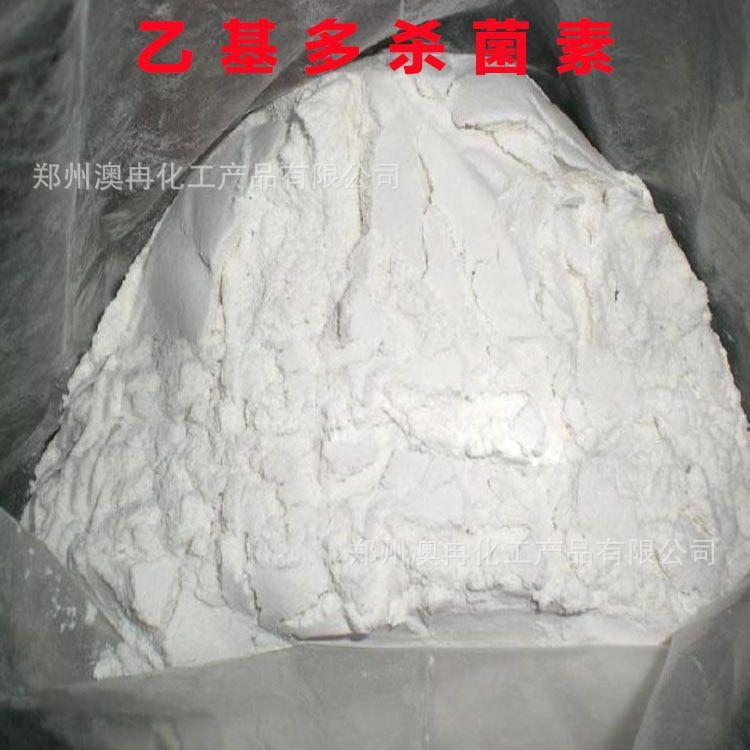 乙基陶氏多杀菌素 一种新型素多杀菌类杀虫剂益公斤起订