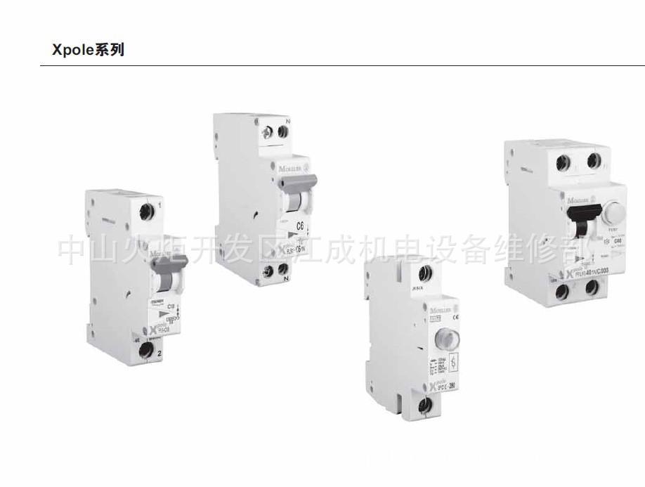 PFIM-100401-A-AS穆勒断路器PFIM-100401-A-AS