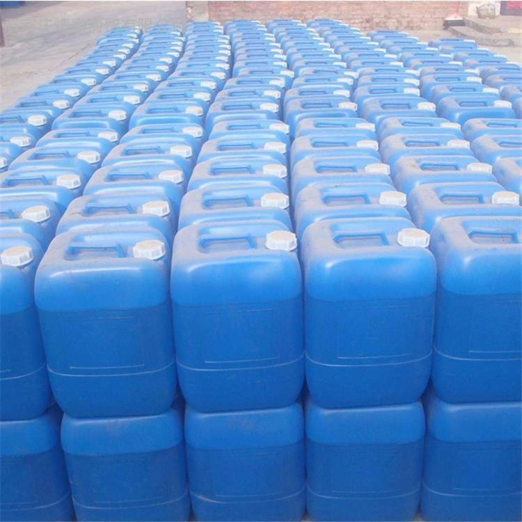 消泡剂 有机硅消泡剂 厂家直销优质消泡剂快速消泡剂25公斤