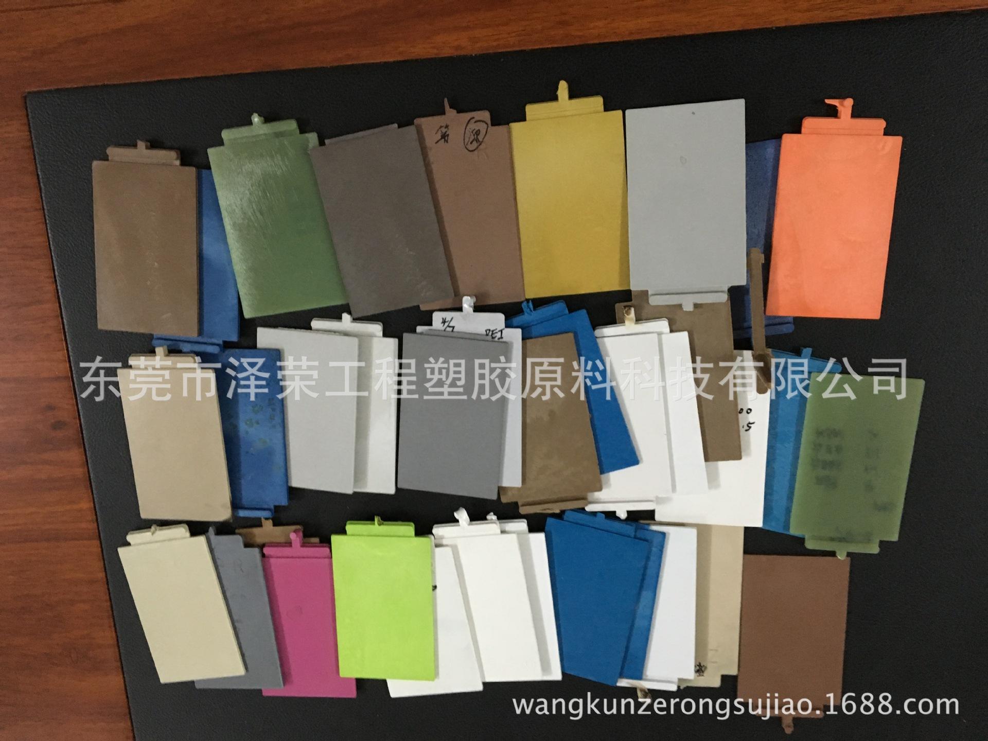 PES塑胶原料 耐高温 防腐蚀 耐水解 高硬度 阻燃级 高强度