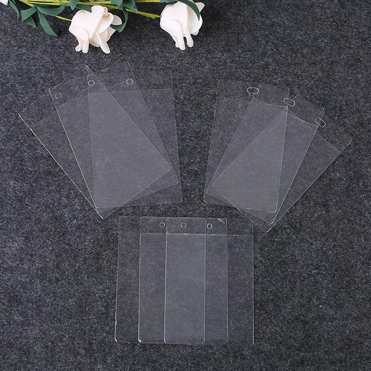 pvc透明塑料卡套 银行卡套 pvc卡套 PVC卡套定制 透明标签定做