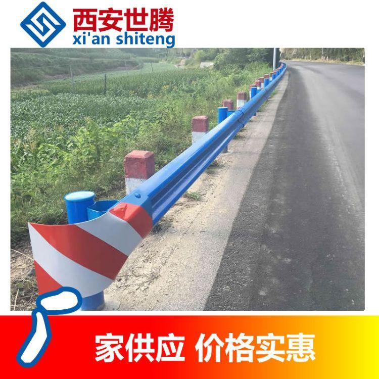 汉中高速公路护栏报价汉中波形护栏板汉中高速公路波形护栏价格