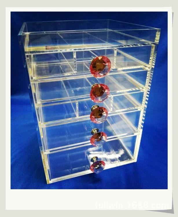 厂家订做透明亚克力化妆品盒子 有机玻璃收纳展示盒 五层彩妆盒子