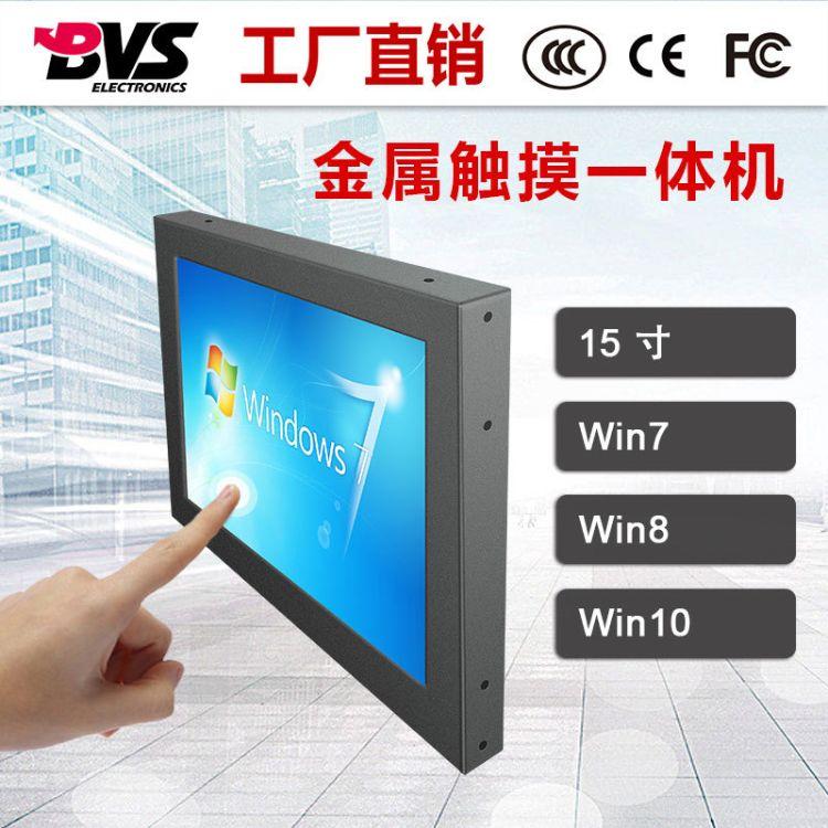 15寸正触摸屏嵌入式工业触摸电脑一体机机柜专用控制触摸平板电脑