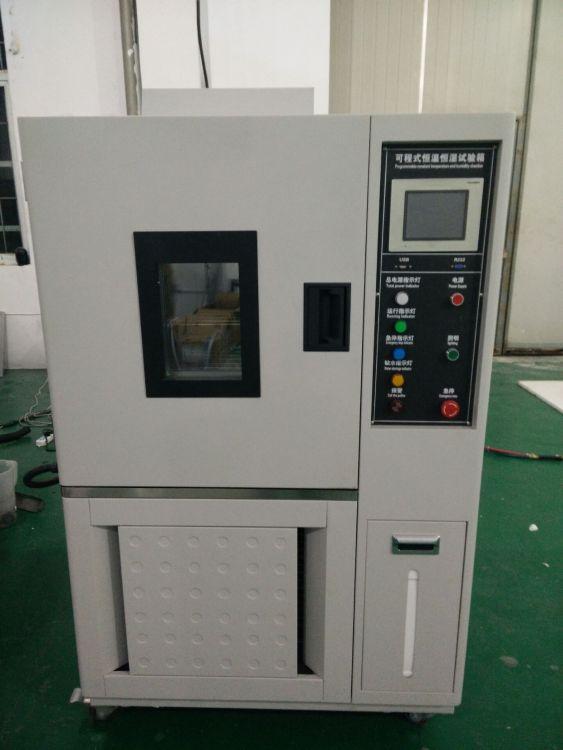 高低温循环试验箱 冷热冲击试验箱 可程式恒温恒湿试验箱