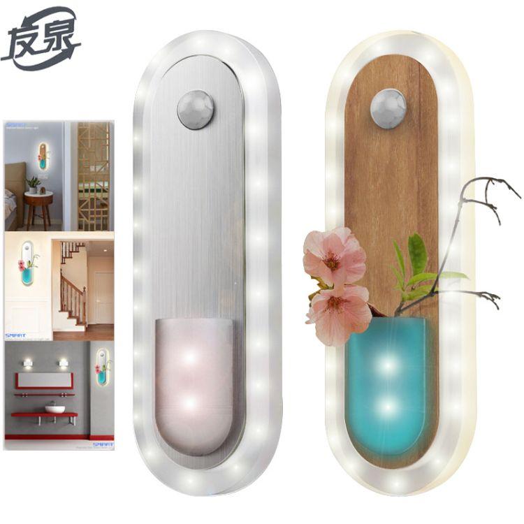 智能家居智能壁灯轻奢艺术LED感应壁灯简约灯具灯饰卧室灯客厅灯