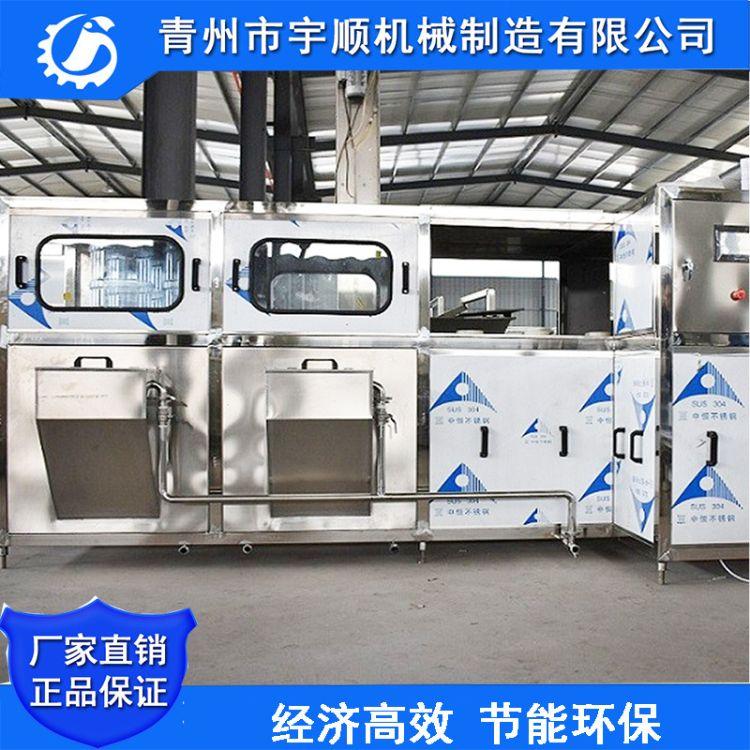 山东桶装水设备 大桶水纯净水灌装包装生产线 厂家直销价格低