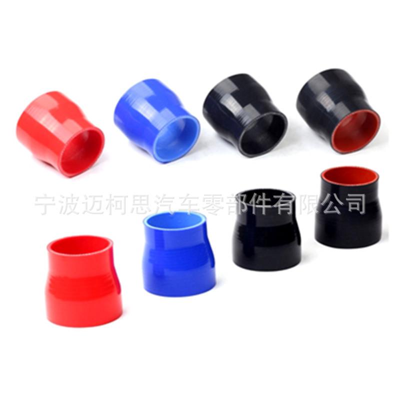 定制直变径硅胶管 连接软管 大小头硅胶管 大小口硅胶管 改装胶管