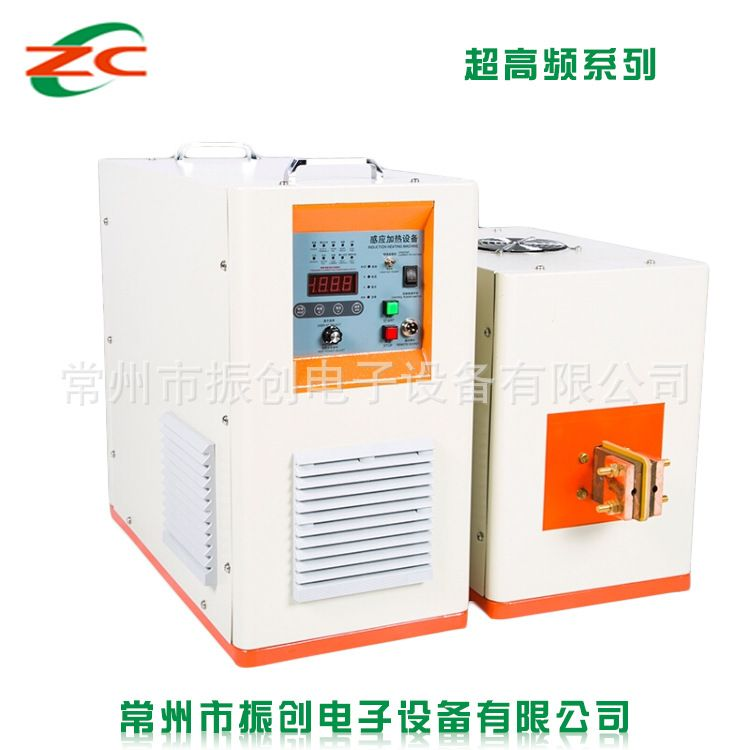 高频淬火机-高频淬火设备-中频淬火设备-感应淬火设备厂家