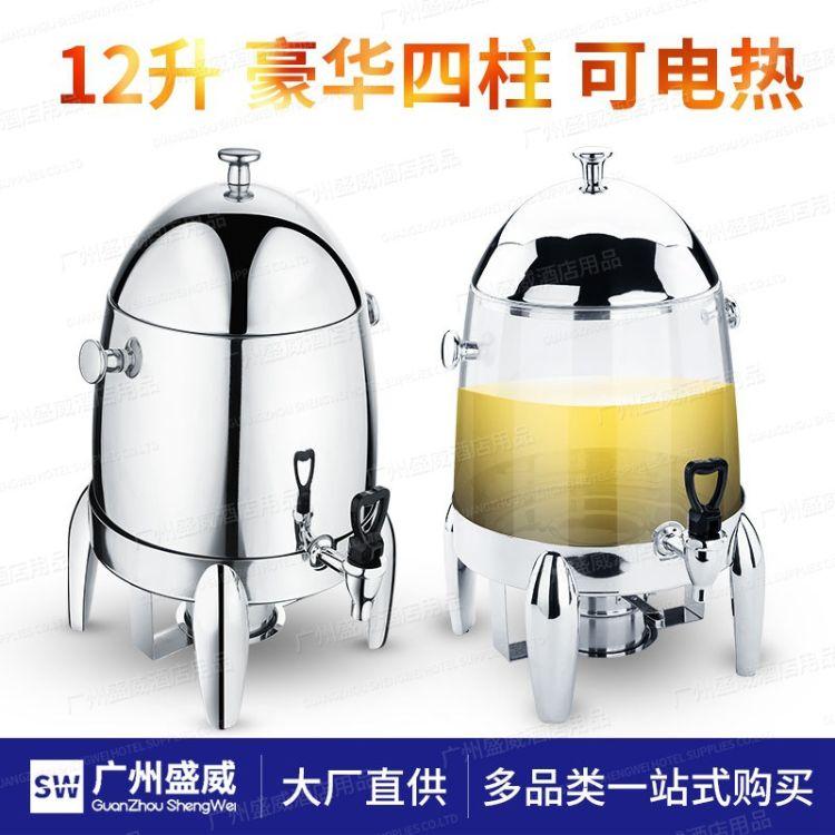 12升豪华四柱果汁鼎 果汁机自助饮料机果汁饮料桶咖啡鼎电加热