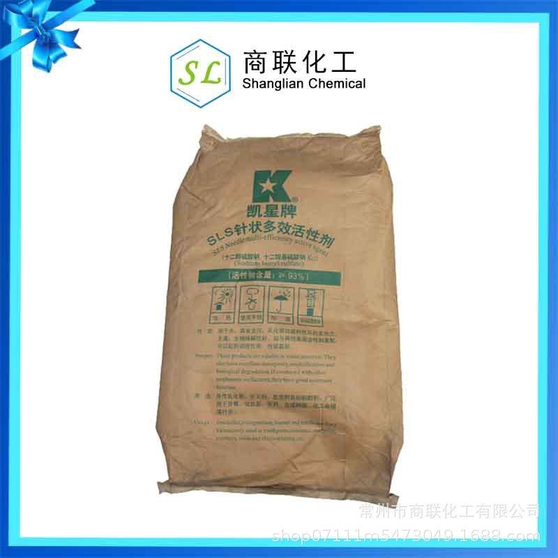 十二烷基硫酸钠 上海凯星牌 针状多效活性剂 江苏 江西 安徽 浙江