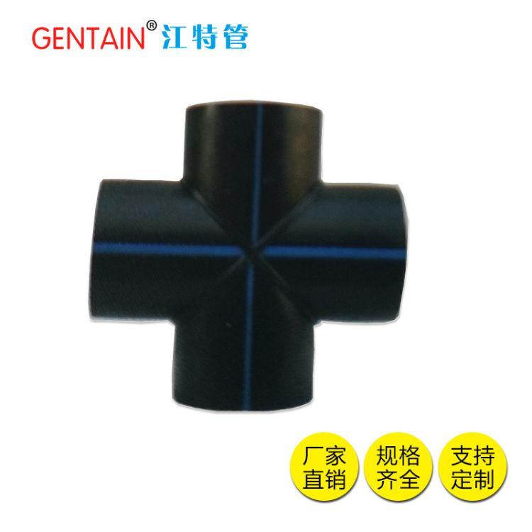 厂家直销 现货 承插式 HDPE 等径45度弯头 dn110-dn200 SDR...