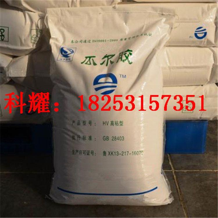 厂家直销 羟丙基瓜尔豆胶 快粘粉 增稠剂稳定剂乳化剂 制香食品级