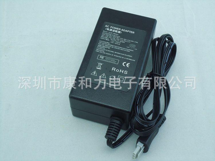 惠普/HP打印机电源适配器 0957-2156