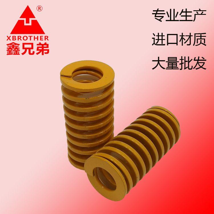厂家批发 合金钢弹簧 压缩弹簧 矩形五金弹簧 模具弹簧 TF20*50