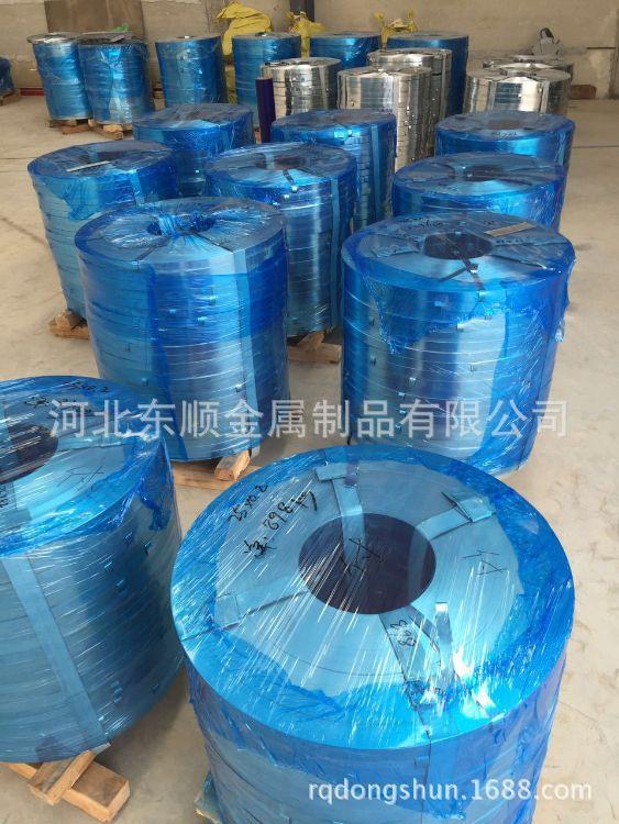 河北热镀锌铠装电缆带钢 钢带 厂家现货供应热镀锌铠装电缆带钢