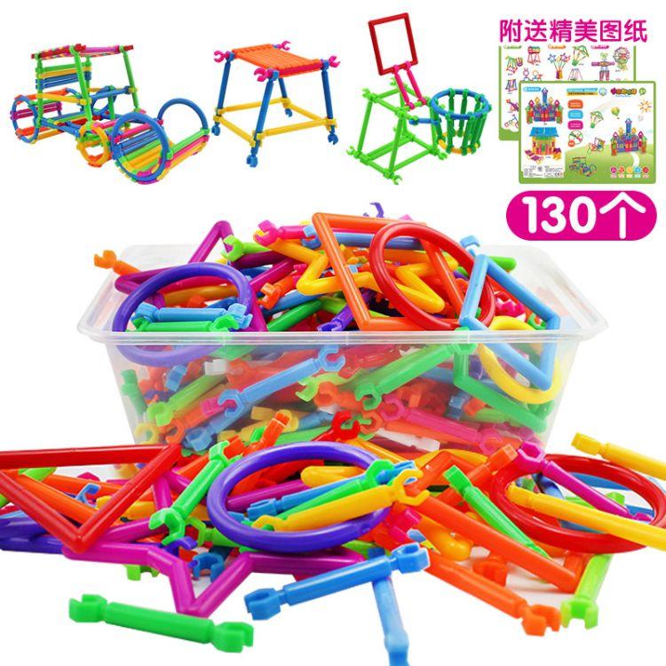 魔术聪明棒积木盒装 塑料拼插拼装益智玩具 幼儿园拼搭拼接玩具