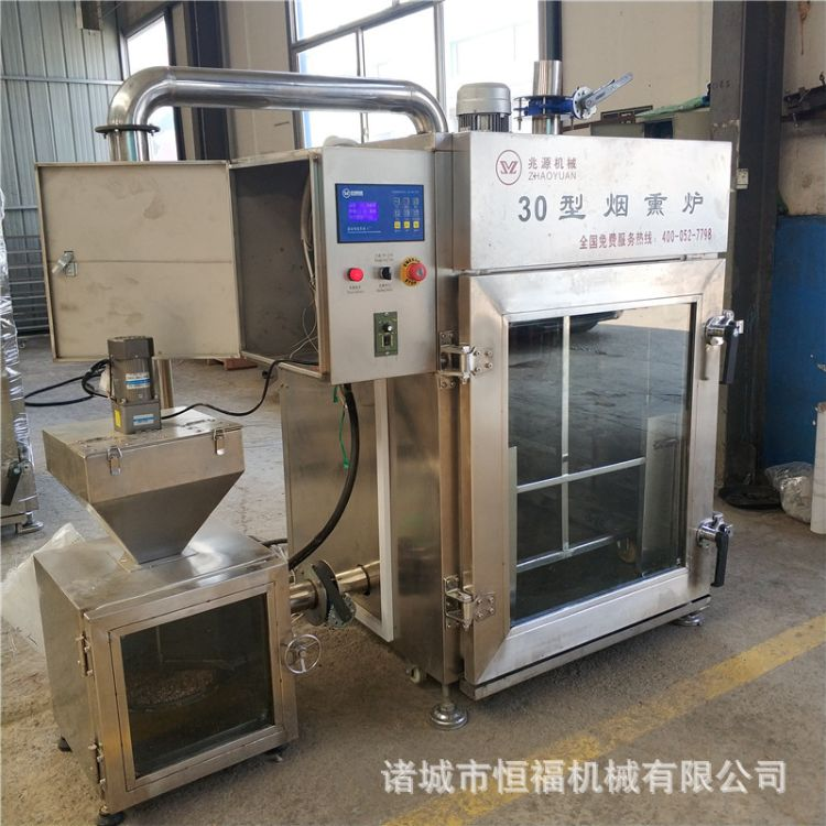 四川腊肠加工机器 东北特产红肠加工机器 湖北特产豆干烟熏机