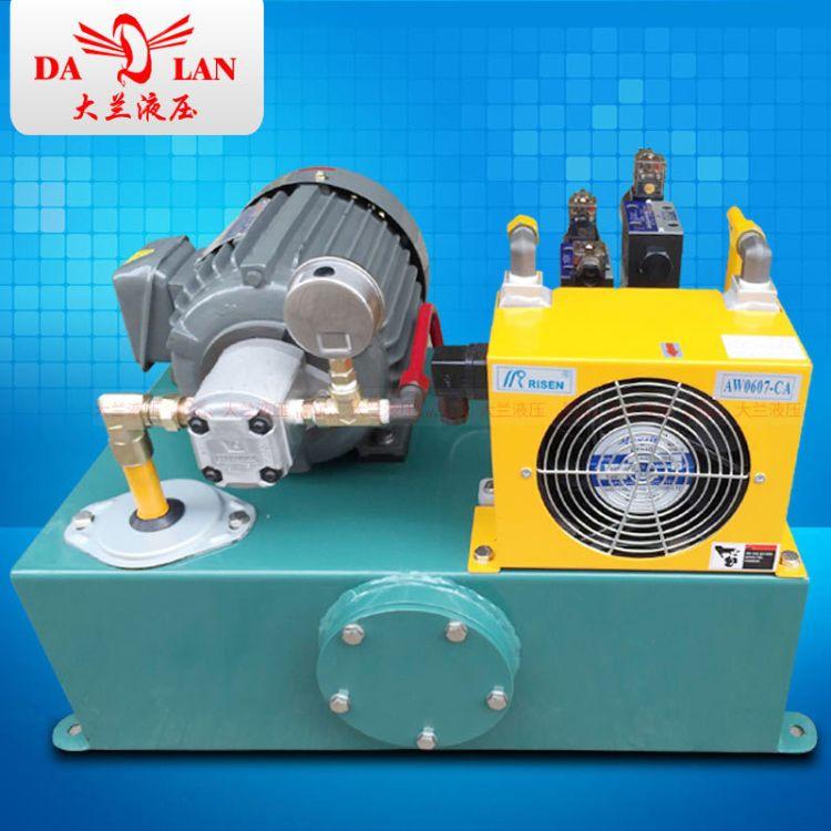 液压系统设计小型液压站1.5KW油压系统液压控制系统液压动力系统