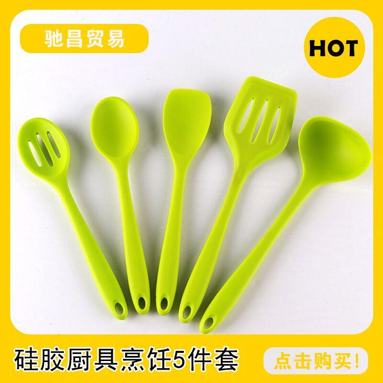 厂家供应环保硅胶厨具5件套 硅胶包尼龙烹饪铲勺套装