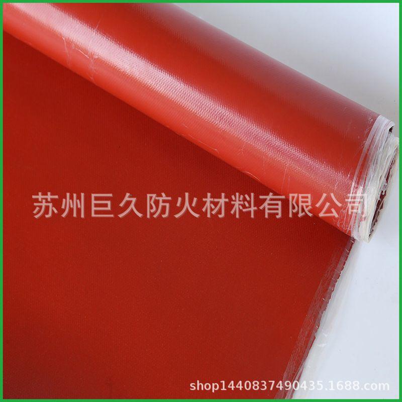 厂家热卖 优质防火布 挡烟棰壁布 硅胶防火布 灰色防火布厂家