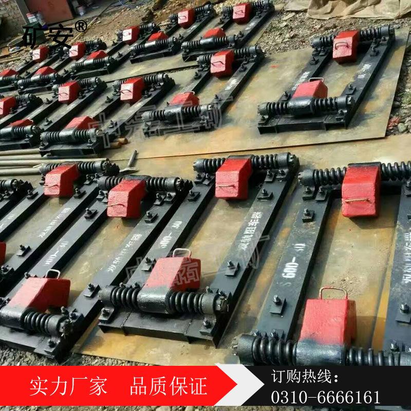 矿安厂家热销 阻车器 双轨阻车器  液压双轨阻车器 质量保证