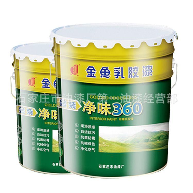 批发防水乳胶漆反应型 专业生产多功能乳胶漆水乳型 量大优惠