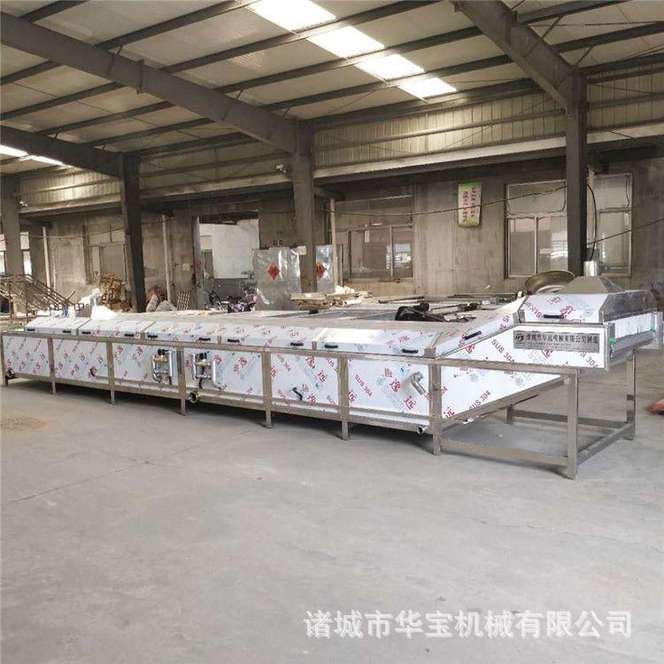 帝王蟹蒸煮机  蒸煮漂烫机价格 蒸汽节能海产品蒸煮机批发价格