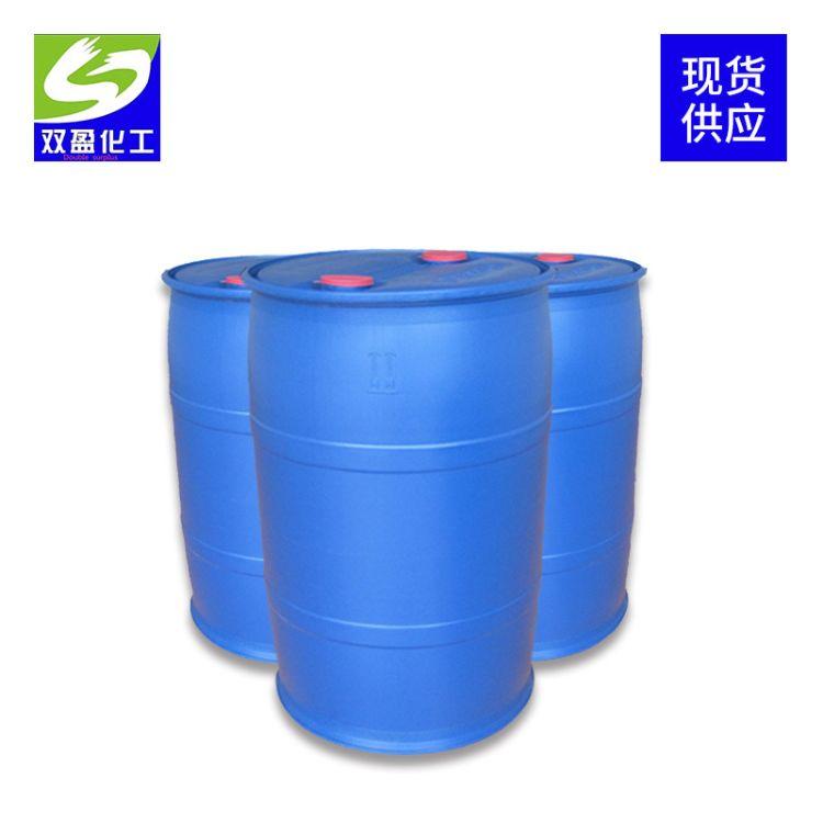 现货供应 齐鲁石化醋酸乙烯 乙酸乙烯酯 99%含量