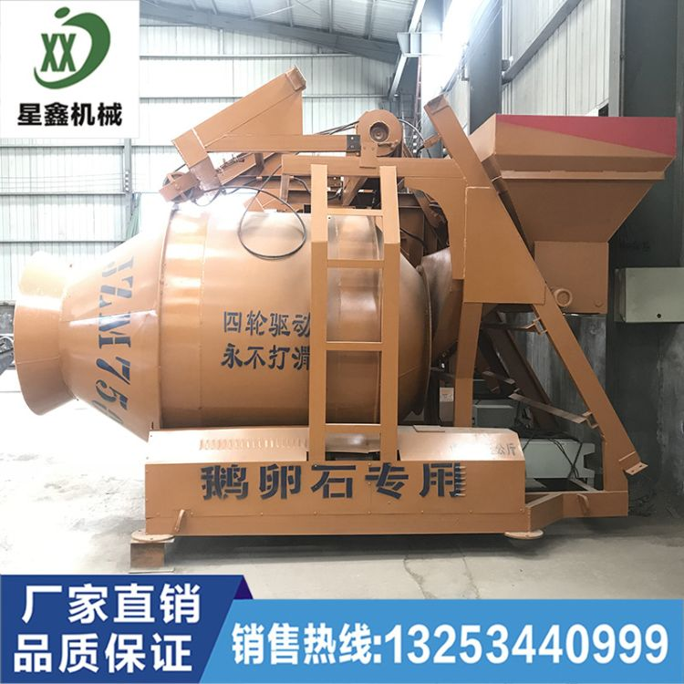 摩擦卧式大型搅拌机 供应滚筒全爬搅拌机 JZM750滚筒混凝土搅拌机