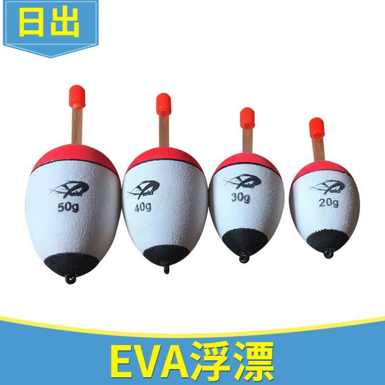 海钓EVA泡沫渔具浮漂鱼漂海漂矶钓漂夜光棒EVA远投浮漂浮标批发