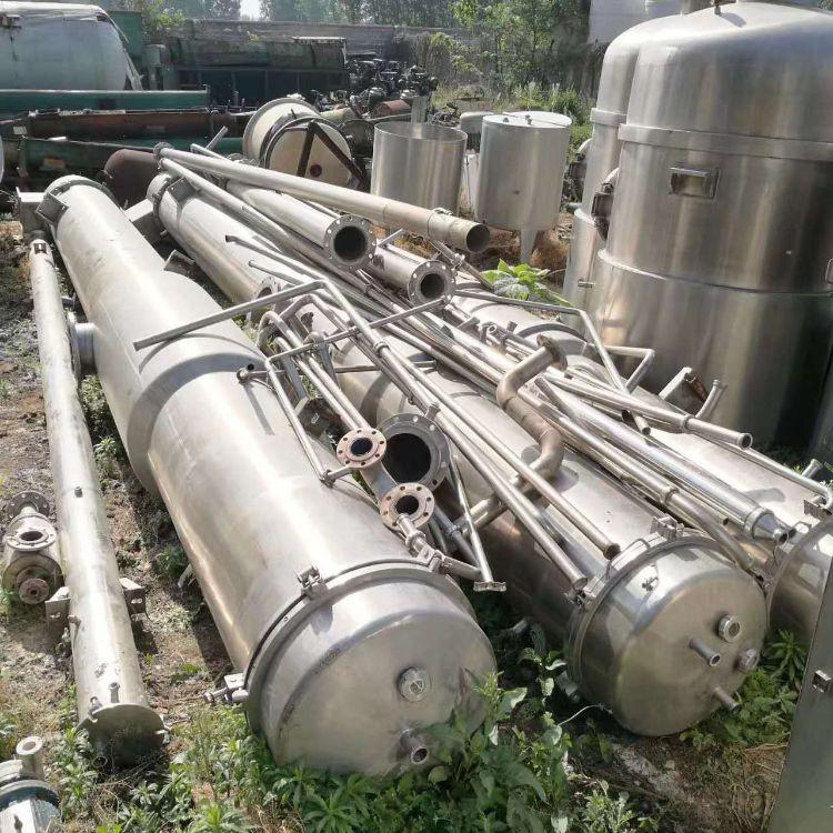 二手三效蒸发器 二手三效降膜蒸发器 二手三效浓缩蒸发器
