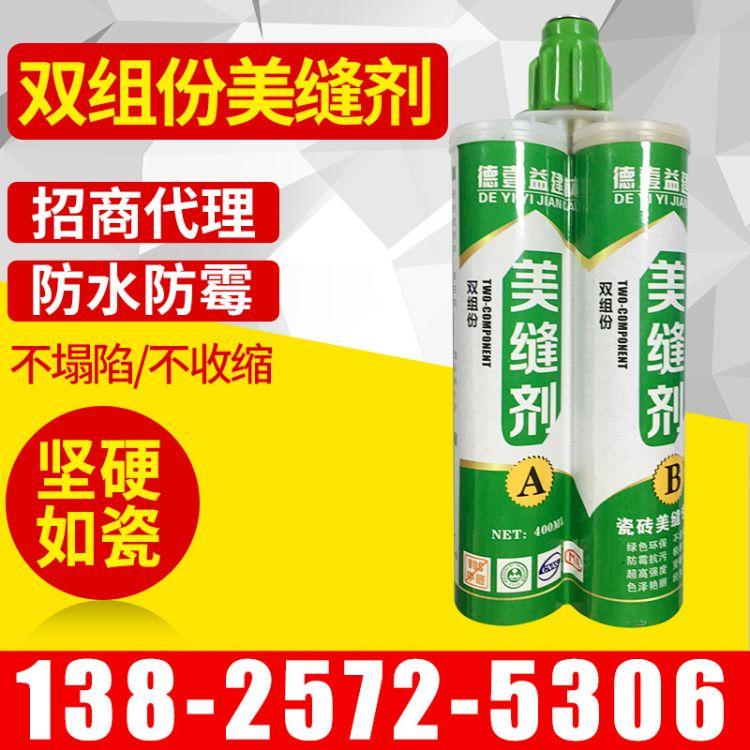 常温固化美缝剂 强力瓷砖胶 硬度高不流挂 建筑瓷缝剂瓷砖胶定制